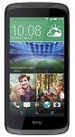 HTC DESIRE 526G 8GB BLACK