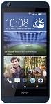 HTC DESIRE 626G 8GB BLUE