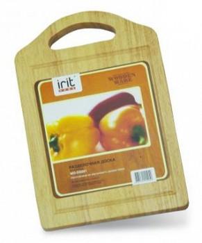 IRIT IRH 001D