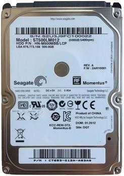 SEAGATE MOMENTUS 500GB 2.5