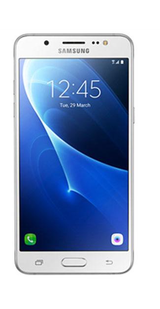SAMSUNG GALAXY J5 (J510F) 16GB WHITE
