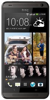HTC DESIRE 700 DUAL SIM BROWN