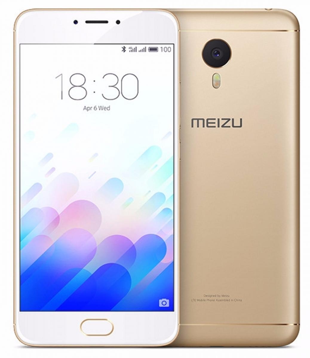 MEIZU M3 NOTE 16GB DUAL SIM LTE GOLD WHITE
