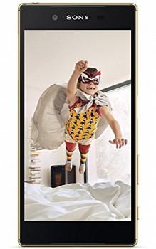 SONY XPERIA Z5 DUAL (E6633) 32GB GOLD