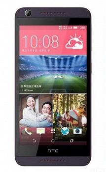 HTC DESIRE 626G 8GB PURPLE