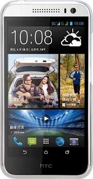 HTC DESIRE 616 DUAL SIM WHITE