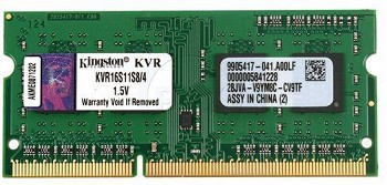 KINGSTON 4GB DDR3 1600MHZ (KVR16S11S8/4)